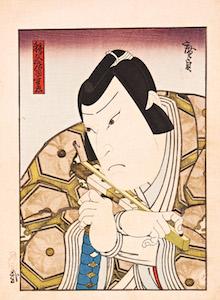 Hirosada, Kataoka Gado II as Chichibu Shoji Shigetada