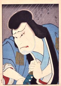Hirosada, Kataoka Gado II as Horiguchi Gentazaemon
