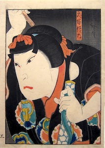 Hirosada, Kataoka Gado II as Inuzuka Shino
