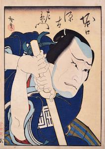 Hirosada, Kataoka Gado II as Tamiya Gempachi