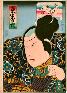 Hirosada, Kataoka Gado II as Washino'o Saburo