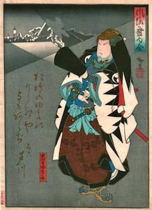 Hirosada, Kataoka Gado II as Oboshi Yuranosuke in Chushingura