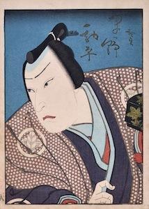 Hirosada, Kataoka Gado as Hayana Kanpei from Kanadehon Chushingura