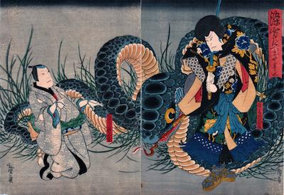 Hirosada, Kataoka Ichizo I in Keisei Somewake Tazuma