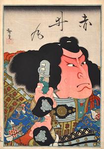Hirosada, Kataoka Ichizo as Akaimura Shitenoji