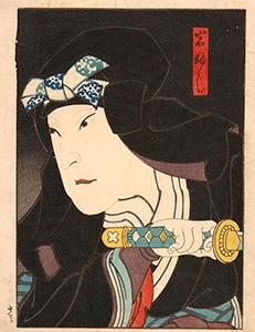 Hirosada, Kabuki Portrait of Daigoro IV