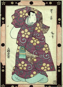 Hirosada, Mimasu Daigoro IV as Kan Shojo