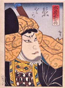 Hirosada, Mimasu Daigoro IV as Kumasaka Chohan