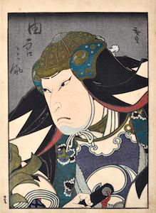 Hirosada, Mimasu Daigoro IV as Teraoka Heiemon