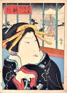 Hirosada, Nakamura Daikichi III as Umegawa