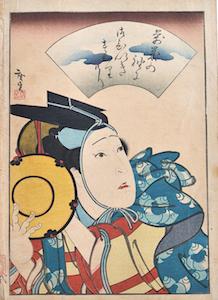 Hirosada, Nakamura Tamaschichi as a Manzai Dancer
