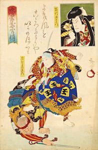 Hirosada, Nakamura Tamashichi I as Sutewakamaru