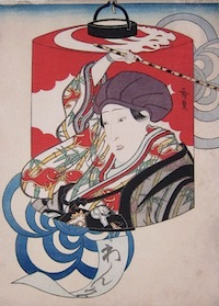 Hirosada, Nakamura Tamashichi as Wan Kyu