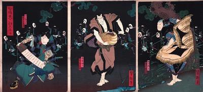 Hirosada, Nakamura Utaemon III as Jiraiya or Ishikawa Goemon