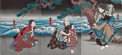 Hirosada, Nakamura Utaemon IV as Matsuemon
