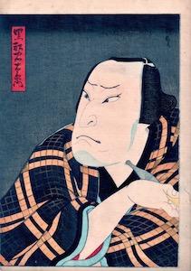 Hirosada, Nakamura Utaemon IV as Tadaemon
