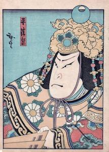 Hirosada, Nakamura Utaemon IV as Taira no Kiyomori