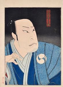 Hirosada, Nakamura Utaemon IV as Oboshi Yuranosuke from the Kanadehon Chushingura