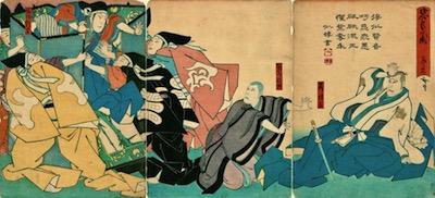 Hirosada, Nakamura Utaemon IV as Moronao