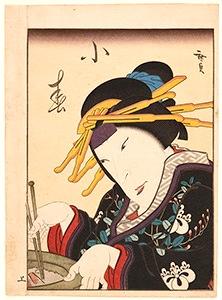 Hirosada, Kabuki Portrait of Koharu
