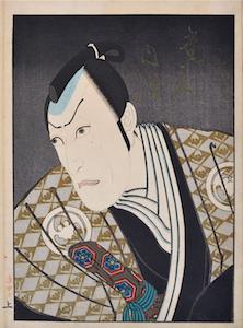 Hirosada, Onoe Tamizo II as Tamaya Shimbei