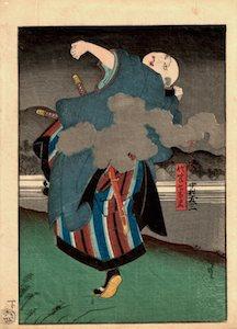 Hirosada, The Actor Onoe Tamizo II
