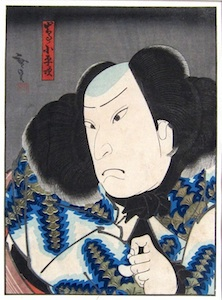 Hirosada, Portrait of the Actor Onoe Tamizo II