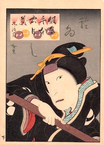 Hirosada, Sawamura Kito as Oboshi Yuranoshuke's Wife Oishi