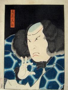Hirosada, Onoe Tamizo II as Torii Matasuke