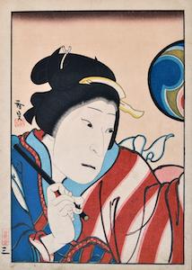 Hirosada, Sawamura Kito as a Street Musician