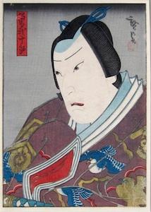 Hirosada, Portrait of an Actor as Soga Juro