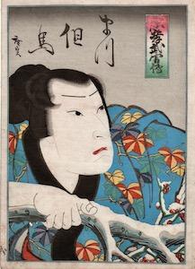 Hirosada, Tales of Loyalty, Bravery and Filial Devotion (Chuko Buyu-den) - Kataoka Gado II as Matsu Tajima