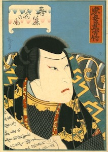 Hirosada, Tales of Loyalty, Bravery and Filial Devotion - Arashi Rikan III