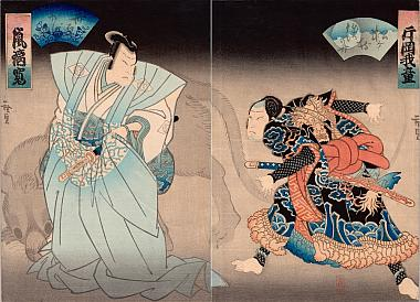 Hirosada, Tales of Renowned Heroes - Matsugae Tetsunosuke and Saibara Kageyu