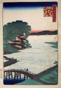 Hiroshige II, 100 Famous Views in the Various Provinces - Noge in Yokohama Bushu