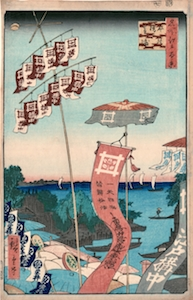Hiroshige, 100 Famous Views of Edo - Kanasugi Bridge and Shibaura