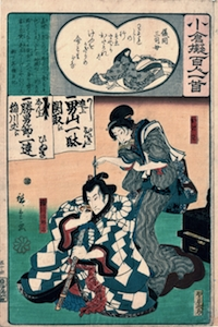 Hiroshige, A Comparison of the Ogura 100 Poets 54 - Gidosanshi no haha