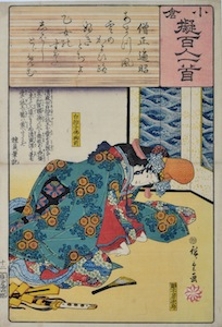 Hiroshige, A Comparison of the Ogura One Hundred Poets 12 - Hotoke Gozen