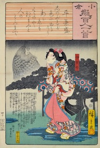 Hiroshige, A Comparison of the Ogura 100 Poets 40 - Iga no Tsubone