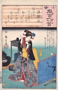 Hiroshige, A Comparison of the Ogura 100 Poets - Yaoya Oshichi