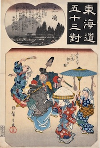 Hiroshige, 53 Parallels for the Tokaido Road 12 - Mishima