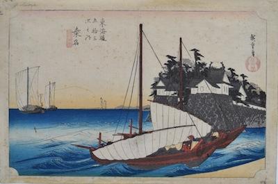 Hiroshige, 53 Stations of the Tokaido Road (Hoeido Edition) - Kuwana