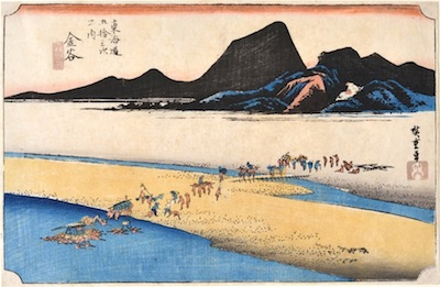 Hiroshige, 53 Stations of the Tokaido Road (Hoeido Edition) - Kanaya Station
