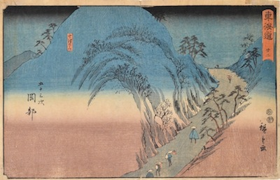 Hiroshige, 53 Stations of the Tokaido Road - Okabe Station