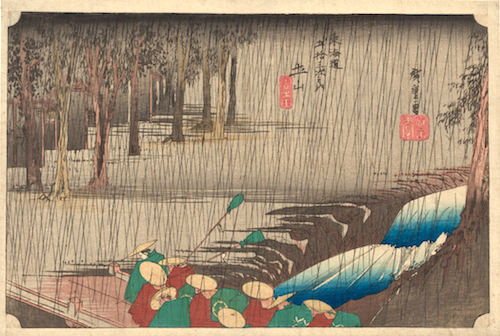 Hiroshige, 53 Stations of the Tokaido Road (Hoeido Edition) - Tsuchiyama