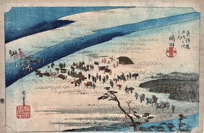 Hiroshige, 53 Stations of the Tokaido Road (Hoeido Edition) - Shimada