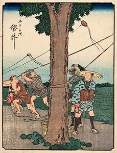 Hiroshige, 53 Stations of the Tokaido (Jinbutsu Tokaido) Fukuroi