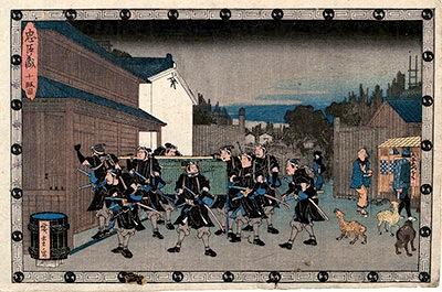Hiroshige, Chushingura Act 10