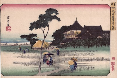 Hiroshige, Famous Places in the Eastern Capital - The Spiral Hall of the Temple of the Five Hundred Arhats