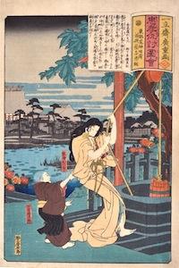 Hiroshige, Filial Piety and Revenge - Tamiya Botaro